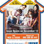 India Infoline Housing Finance (IIHFL) NCD – IIFL Home Bonds – Dec 2013 – Details & Review