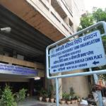 EPFO re-initate process to club allowances with basic pay, ordered inspection