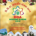 DDA Housing scheme 2014 – Details & Forms