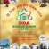 DDA Housing scheme 2014 – Details & Forms