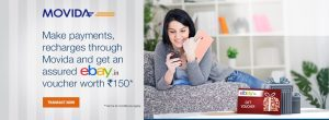 movida-payment-offer-d
