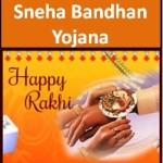 Pradhan Mantri Sneha Bandhan Yojana (PMSBY) – Details and Review