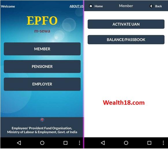 epfo-app