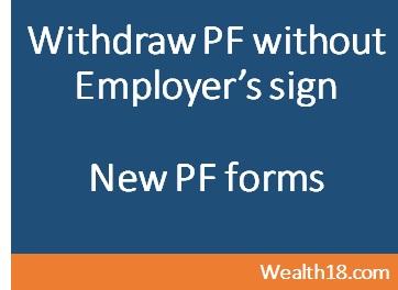 new-PF-withdrawal-form