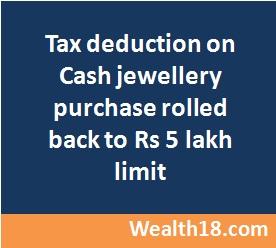 tcs-cash-jewellery