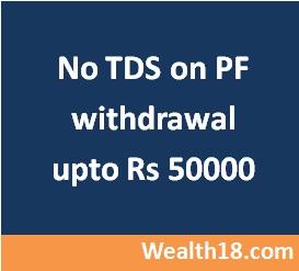 tds-pf-withdrawal
