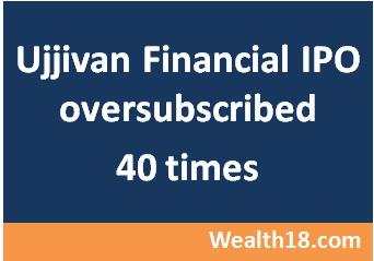 ujjivan-ipo-oversubscibed-logo