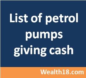 petrol-pump